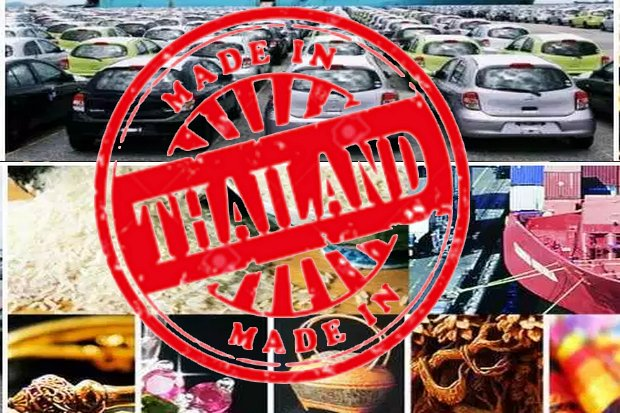 US tariffs on China judged to support Thai export growth