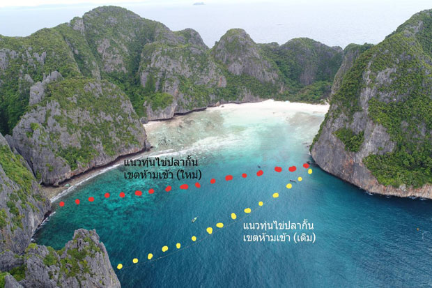 The off-limits boundary line will be moved farther in at Maya Bay to allow tourists to get clearer views even while the beach itself remains closed. (Photos supplied)