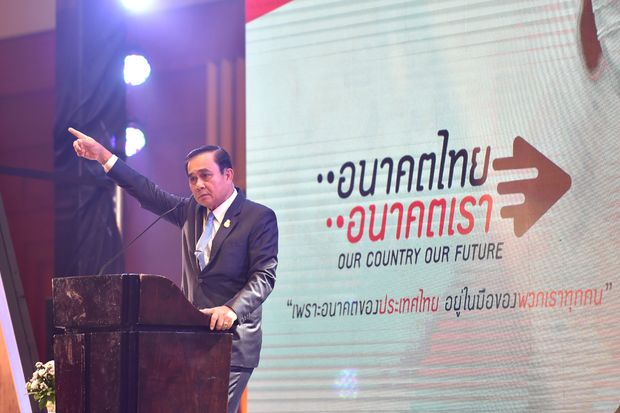 Prime Minister Prayut Chan-o-cha gestures as he talks about the National Strategy at a forum held at Impact Munagthong Thani in Nonthaburi provinces on Sept 27 this year. (Government House photo)