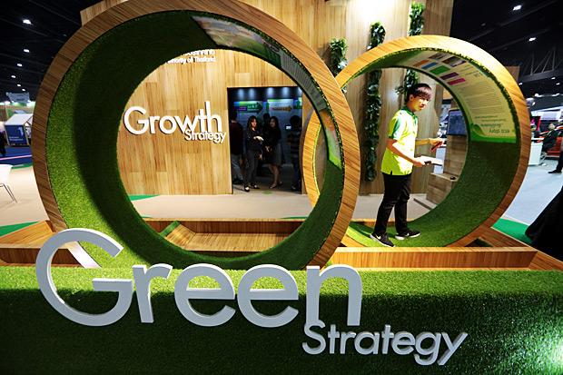 A Green Strategy sign is displayed at an exhibition in Bangkok. CHANAT KATANYU