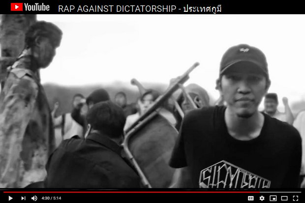 The angry rap song has reopened the wound of October 6, long suppressed but never gone from collective consciousness. (YouTube/Rap Against Democracy)