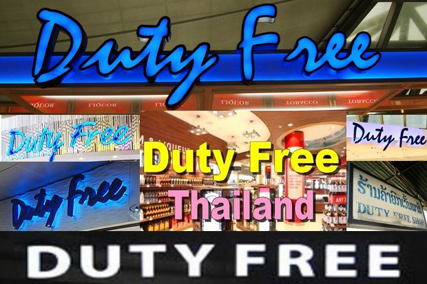Thailand's first competition for the right to sell duty-free goods is set to begin, and the government's duty is to ensure it is a fair and competitive auction. (YouTube/Airtport Customs TH)