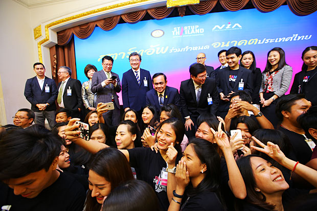 Prime Minister Prayut Chan-o-cha spoke to 500 innovators and owners of startup businesses. The sign carries the theme of Thursday's event,