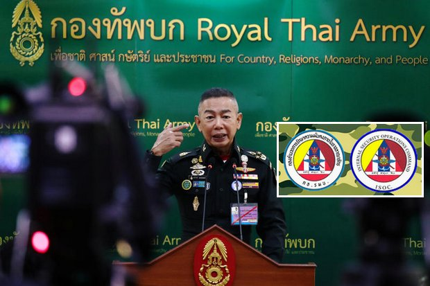 Gen Apirat  Kongsompong, seen here at a press conference after he became army chief on Oct 1, has vowed to clean up drug trafficking operations enabled by Internal Security Operations Command (Isoc).
