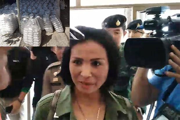 Two women arraigned in factory lunchbox fraud case
