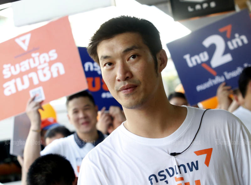 Future Forward Party leader Thanathorn Juangroongruangkit and executive members have promised to cut the military budget if elected. (Photo by Pattarapong Chatpattarasill)