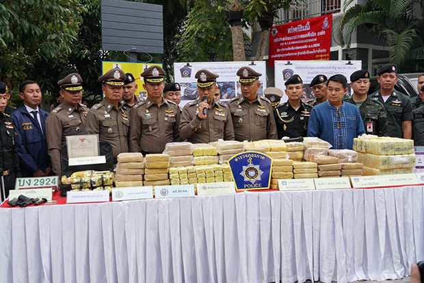 Anti-drug campaigner busted for ya ba, assets seized