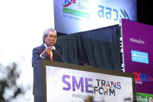 Central bank recommends SMEs upgrade