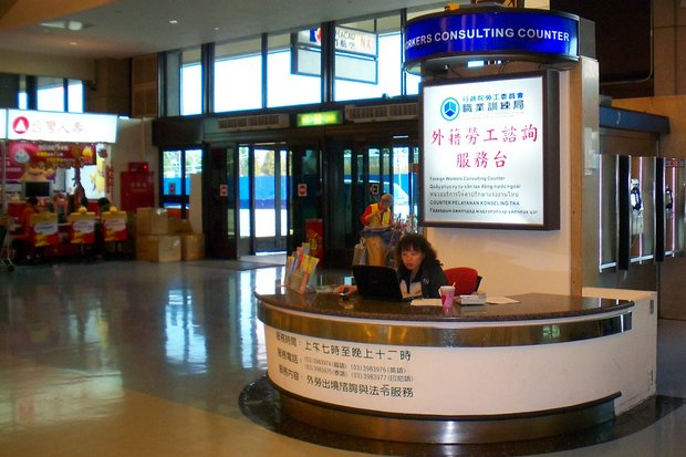 The international airport at Taiwan Taoyuan has a 'Foreign Workers Consulting Counter' to welcome Thai and other Southeast Asian workers to Taiwan. (Wikimedia Commons)