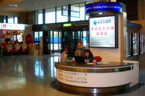 Re-imagining Taiwan's ties with Asean