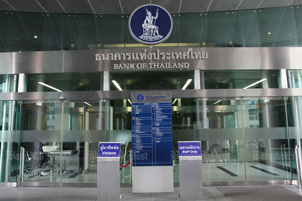 The Bank of Thailand increases the repurchase rate from 1.50% to 1.75% in a meeting of the Monetary Policy Committee on Wednesday. (Bangkok Post photo)