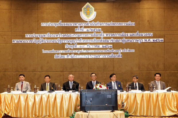 The seven members of the Election Commission faced representatives of political parties at a meeting on Wednesday.