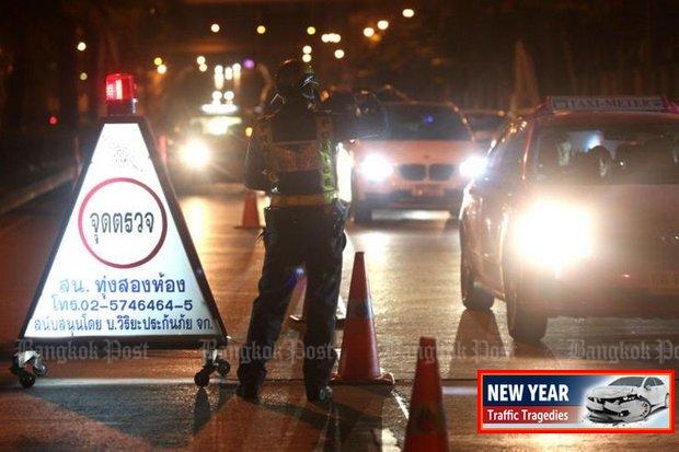 Drink-drivers wreak havoc