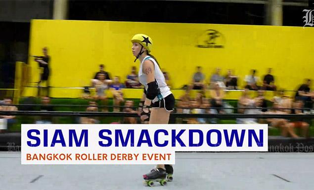 Siam Smackdown