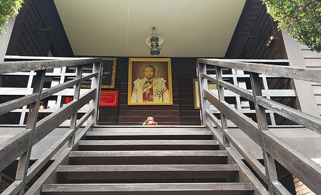 Prem's birthplace in Songkhla draws mourners