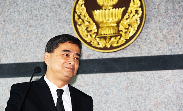 Abhisit quits