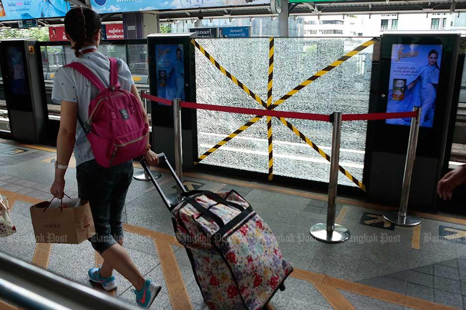 Chong Nonsi BTS station — Patipat Janthong
