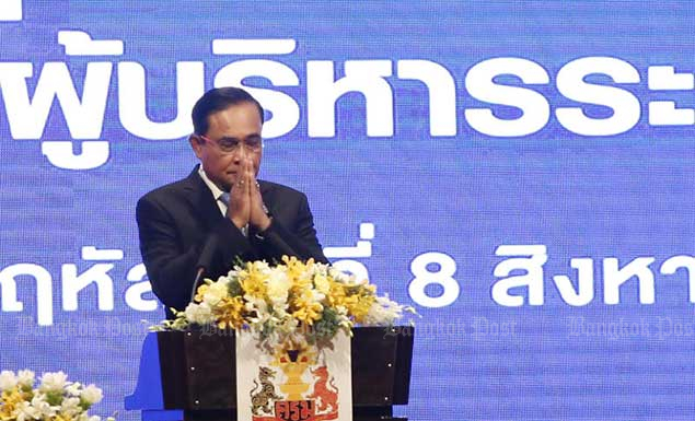 Prayut and his incomplete oath
