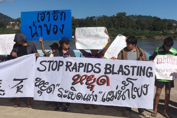 Activists in Chiang Rai have been making the opinion known for months, forcing the government to delay the blasting of the small islands and reefs. (File photo)