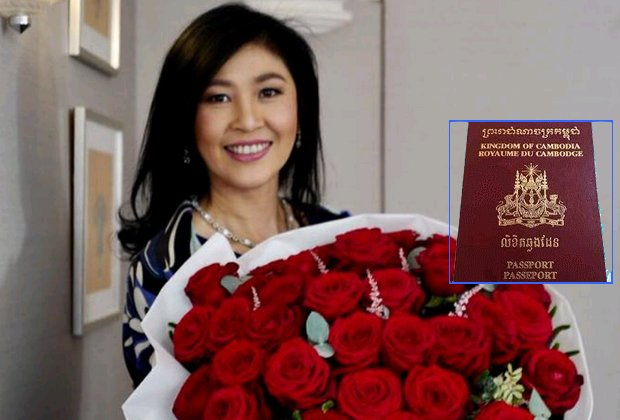 Her latest Facebook photo shows off her splendid New Year's rose bouquet, but the revelation of her Cambodian passport has caused equally red faces amongst the Thai government and her political allies alike. (Main photo FB/Y.Shinawatra)