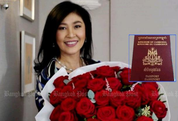 Former PM Yingluck reported to have Cambodian passport