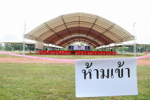 Pheu Thai's campaign rally stage sits empty inside the Phayao provincial administration organisation's sports stadium on Thursday morning, roped off and a sign saying