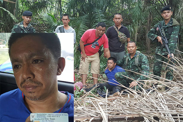 Teerapon Pinamon, 37, wanted for murder of his wife and his in-laws in Uttaradit on Sunday, is arrested in Ranong, near the Myanmar border, on Tuesday morning. (Supplied photo via Boonnum Kerdkaew)