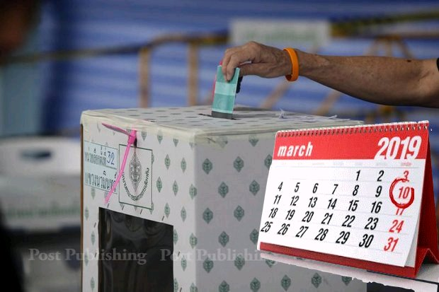 The Election Commission is leaning towards making an announcement next Friday that the election will be on March 10.