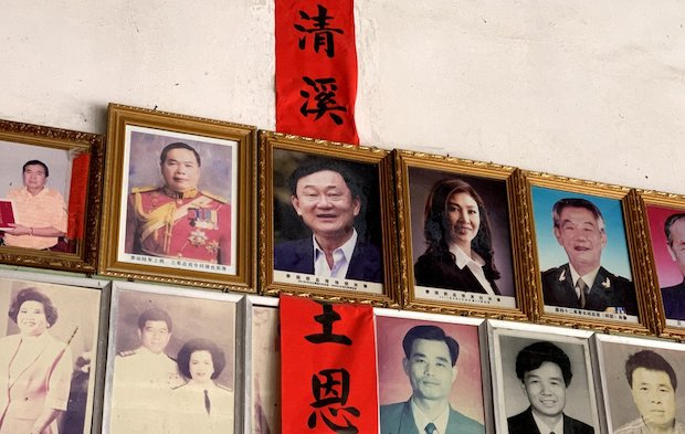 Portraits of Thaksin and Yingluck hang inside the ancestral hall in Taxia. (Photo: Kinling Lo)