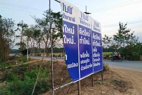Campaign billboard burned in Chachoengsao
