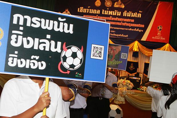 CSD shuts illegal sports betting site