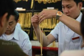 Gold prices fell B50 to B19,300