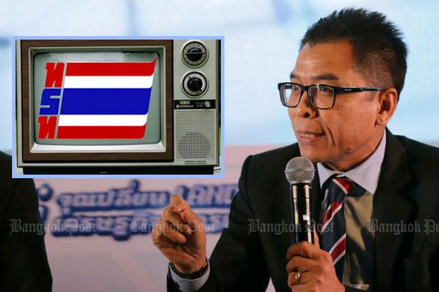 Deputy secretary-general Sawaeng Boonmee of the Election Commission said free TV adverts and debates staged by the Election Commission will begin March 4 via the official TV Pool (inset). (File photo)