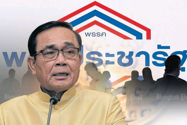 Prime Minister Prayut Chan-o-cha said he won't join four of his ministers, who stepped down on Tuesday to begin full-time political campaigning with their Palang Pracharath Party (PPRP). (Post Today)