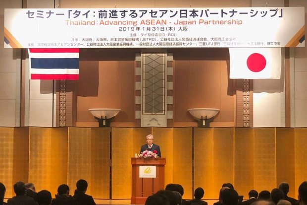 Deputy Prime Minister Somkid Jatusripitak was the keynote speaker Thursday at 'Thailand: Advancing Asean-Japan Investment Partnership', organised by the Board of Investment at the Imperial Hotel Osaka. (Photo provided)