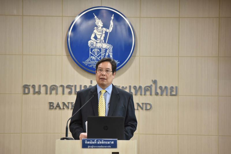 Monetary Policy Committee secretary and assistant governor of the Bank of Thailand Titanun Mallikamas holds a press conference after the MPC meeting on Wednesday. (Bank of Thailand file photo)