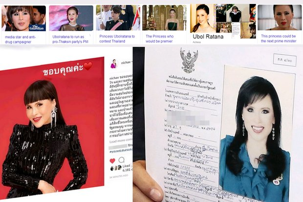 Back down over support for princess as Thai PM