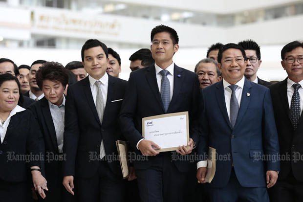 Thak Raksa Chart leaders registered Princess Ubolrathana as the party's prime ministerial candidate at the Election Commission on Friday. (Photo by Patipat Janthong)