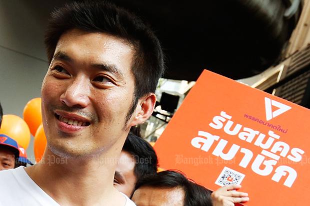 Thanathorn Juangroongruangkit. (Bangkok Post file photo)