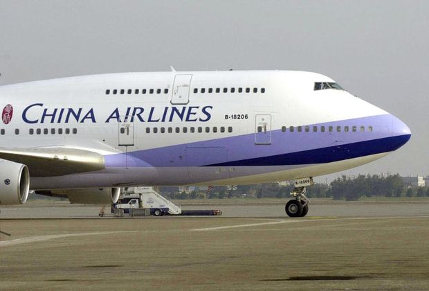 Pilots' strike at China Airlines strands passengers in Taiwan