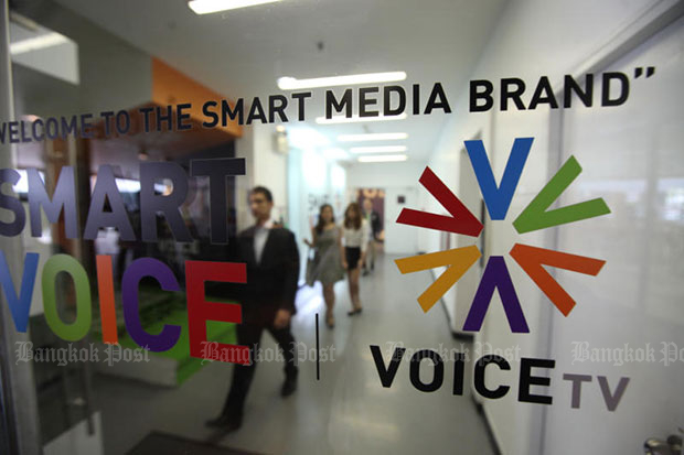 Voice TV will be off-air for 15 days from midnight Tuesday after The national broadcasting regular temporarily suspended its licence, citing programmes that caused  public confusion and social division. (File photo)