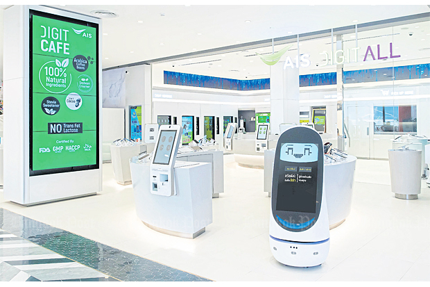 Who needs store clerks? The AIS DigitALL shop is the first unmanned store in Thailand.