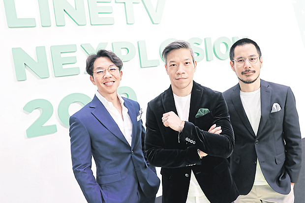 Line TV aims for 55m viewers