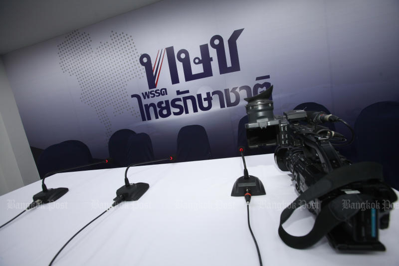 The future of Thai Raksa Chart is now in the hands of the Constitutional Court after the Election Commission recommended that it dissolve the party on Wednesday. (Post Today photo)