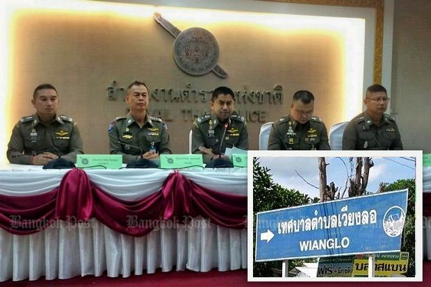 Pol Lt Gen Surachate 'Big Joke' Hakparn (centre) said the deputy mayor of Wianglo tambon in Phayao province successfully stole and sold confidential criminal records of 500 people. (Post Today photos)