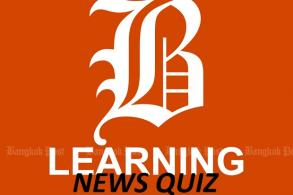 Learning news quiz