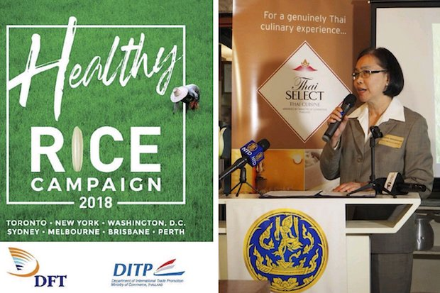 Chutima Bunyapraphasara, Deputy Minister of Commerce, opens a foreign road show in Los Angeles. The campaign aimed to boost Thai rice and the ministry's Thai Select campaign to authorise just one worldwide recipe for each Thai dish. (Photo Ministry of Commerce)