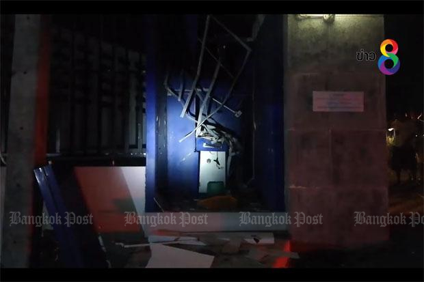 Robbers bomb ATM but flee without cash