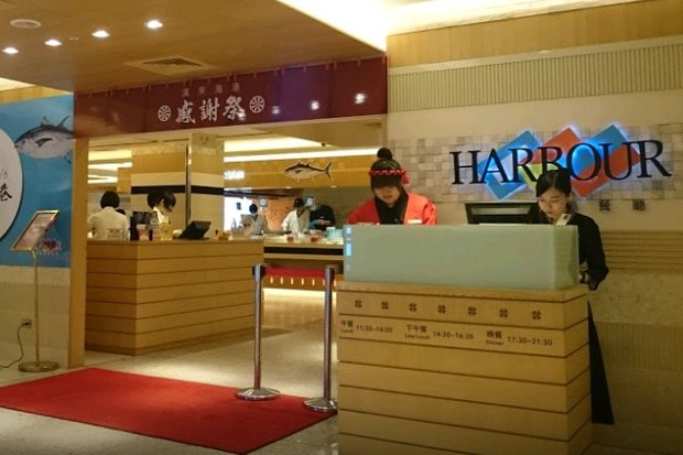 The Harbour HiLai buffet restaurant in Taichung. The Taiwan chain has opened its first branch at IconSiam in a joint venture with Charoen Pokphand. (Photo via Google Maps)