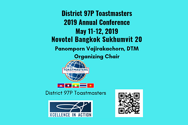 District 97P Toastmasters 2019 annual conference